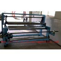 Buy cheap 0 - 80m/min Speed And Electric Control System Contol Steel Metal Coil Slitting Line from wholesalers