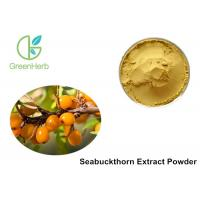 Buy cheap Antioxidant Fruit Extract Powder 1% Total Flavonoids Sea Buckthorn Extract from wholesalers