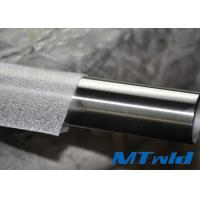 Buy cheap ASTM A249 TP347 / 347H ERW Stainless Steel Welded Tube For Boiler , 100% PMI Test from wholesalers