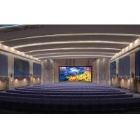 Buy cheap Customized Outdoor Home 3D Cinema System 5.1 Audio System product