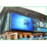 Buy cheap Lightweight HD Led Display Low Power Consumption P5 ISO9001 For Center Park from wholesalers