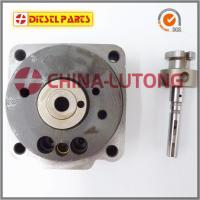 Buy cheap Hot Sell Manufacturer For High Quality Head Rotor VE Pump Parts For Volkswagen 1 468 334 564 Four Cylinder Auto Parts from Wholesalers