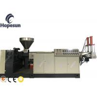 Buy cheap Waste Film Flake Plastic Granule Making Machine / Twin Screw Extruder Machine from wholesalers
