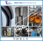 Buy cheap Plastic Single Layer Corrugated Hose Making Machine Flexible Corrugated Tube Manufacture Machinery from wholesalers