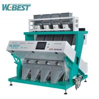 Buy cheap grain rice color sorter machine from wholesalers
