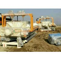 Buy cheap Horizontal High Effect Automatic Filter Press On Site Real Shot Sand Field Filtration from wholesalers