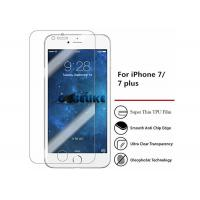 Buy cheap Full Covered  Apple IPhone 7 Screen Protector Edge To Edge 2.5 D Screen Guard from wholesalers