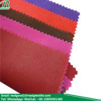 Buy cheap 9-200gsm colors polypropylene spunbond nonwoven fabric textile from wholesalers