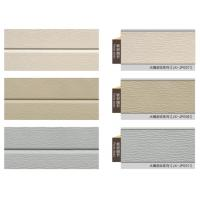 Buy cheap Architectural  Decorative  Commercial Metal Wall Panels , Polyurethane  Cladding Panels from wholesalers