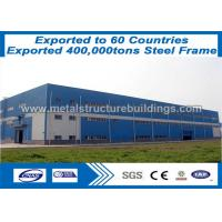 Buy cheap structural steel beams and columns and Prefab Steel Frame of heat insulation from wholesalers