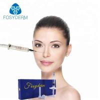 Buy cheap Skin Reborn Hyaluronic Acid Injections Filler For Wrinkles Ampoule Derm 1-2ml from wholesalers