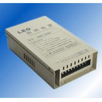 Buy cheap FCC CISPR 22 12V 10A CCTV AC DC Power Supply 120W With High Power from wholesalers