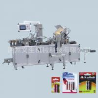 Buy cheap Electronic Hardware Blister Packaging Machine Photoelectric Control from wholesalers