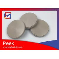 Buy cheap Chinese best quality dental peek block CAD Cam peek disc for dental partial from wholesalers
