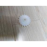 Buy cheap 20403061-OR / H153135-00 SPROCKET TEETH-17 FOR Noritsu LPS 24PRO minilab from wholesalers