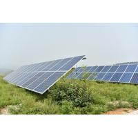 Buy cheap High Powder Aluminium Solar Panel Frame For Solar Mounting Systems ISO9001 from wholesalers