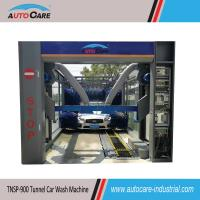 Buy cheap Automatic belt conveyor car wash system/ Automated tunnel car washer with nine brushes from wholesalers