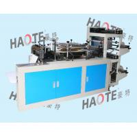 Buy cheap Double Layers Disposable Glove Machine from wholesalers