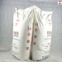 Buy cheap Anticorrosive Zinc Phosphate Coating Powder , Anti Rust Paint Pigment Powder Zinc Phosphate Paint product