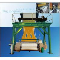 Buy cheap High Speed Big Jacquard Air Jet Loom/Weaving Machinery from wholesalers