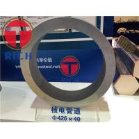 Buy cheap Cold Drawn Heavy Wall Steel Tubing For Light And Heavy Industry from wholesalers
