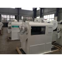 Buy cheap Easy Operation JFFN 18 Rice Whitener 2T~3T/H , Rice Milling Equipment from wholesalers