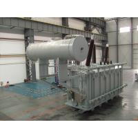 Buy cheap 120mva Arc Furnace Power Transmission Transformer , Electrical Oil Filled Transformer from wholesalers