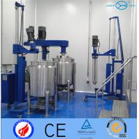 Beverage1500L Stainless Steel  Mixing Tank Emulsifer High Shear