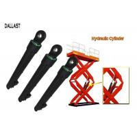 Quality Hydraulic Lift Ram Piston Double Acting Double Earring for Scissor Lift Platform for sale
