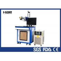Buy cheap 5W - 9W Glass Green Laser Marking Machine 532nm Wavelength For Jewelry from wholesalers