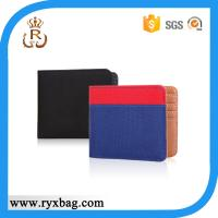 Buy cheap Man's wallet / Business wallet/Gentleman wallet bag from wholesalers