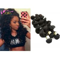 Buy cheap Professional Virgin Peruvian Curly Hair Thick Bottom Hair Ends For Ladies from wholesalers
