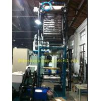 Buy cheap Mini type plastic film manufacturing machines, blowing film machinery, HDPE, LDPE, LLDPE from wholesalers