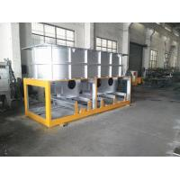 Buy cheap Three Body Up Casting Furnace For Copper Rod Continuous Casting 80-320kw from wholesalers