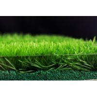 Buy cheap Fragmented Artificial Grass Rubber Granules EPDM Infill For Kindergartens from wholesalers