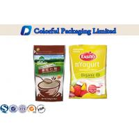 Buy cheap biodegradable Matt Varnish Whey Protein Powder Bag for calcium protein from wholesalers