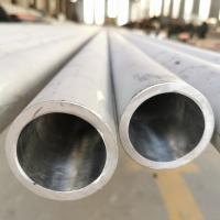 Buy cheap Duplex Stainless Steel Tube , ASTM A789 S31803 2570 2205 Stainless Steel Pipe from wholesalers