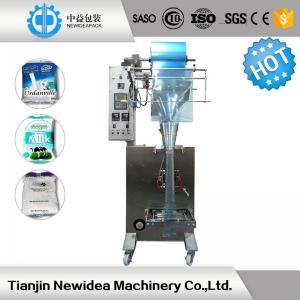 packaging machine operator