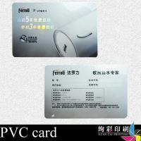 Buy cheap Embossing Number Blank PVC Cards Gold Or Silver Hot Stamping For Membership Card from wholesalers