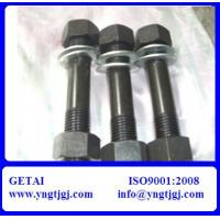 Buy cheap Carbon Steel Stud Bolt ASTM A193 Gr B7 from wholesalers