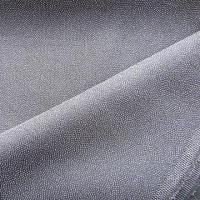 Buy cheap 2/2 Twill Woven Fusing Interlining with Good Quality, Ideal for Suits and Overcoats from wholesalers