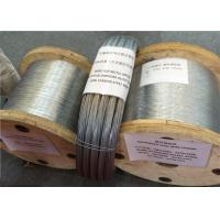 Buy cheap Corrosion Resistance Carbon Steel Galvanized Steel Hard Drawn Mild Steel Wire Galvanized from wholesalers