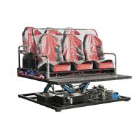 Buy cheap Professional 7D Interactive Motion Theater Color Customized For Amusement Park product