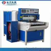 Buy cheap HF file folder making machine from wholesalers