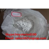 Buy cheap 99%purity  Steroid Raw Powder Exemestane To Against Allergic For Menopause Women Aromatase Inhibitors For Breast Cancer from wholesalers