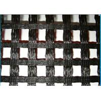Buy cheap Alkali Resistance Fiberglass Geogrid , Geogrid Reinforcement Fabric For Roads from wholesalers
