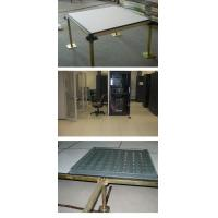 Buy cheap sell ventilation access floor from wholesalers