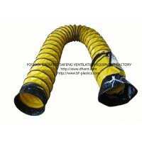 Buy cheap PVC vinyl ventilation air ductwork with handling carry bag from wholesalers