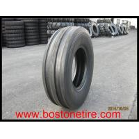 Buy cheap 7.50-20-8PR Farm Tractor front tires product