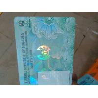 Buy cheap Custom hologram label stickers, security hologram sticker, warranty hologram label product